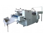 GT-740 Fully Automatic Laminator